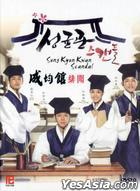 Sungkyunkwan Scandal (2010) (DVD) (Ep. 1-20) (End) (Multi-audio) (English Subtitled) (KBS TV Drama) (Singapore Version)