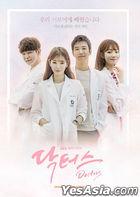 Doctors OST (SBS TV Drama)