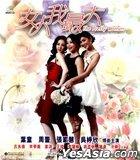 The Pretty Women (VCD) (Hong Kong Version)