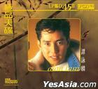 Alan Tam (LPCD45 II) (Limited Edition)