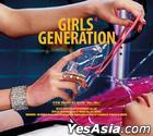Girls' Generation Mini Album Vol. 4 - Mr. Mr.
