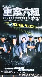 The VI Group Of Fatal Case (Vol.1-32) (China Version)