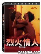 烈火情人 (1992) (DVD) (台灣版)