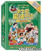 Disney Magic English Collection 2 (DVD) (Taiwan Version)