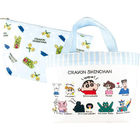 Crayon Shin-Chan 2 Way Lunch Bag (Characters)