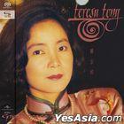 难忘的Teresa Teng (SHM-SACD) (限量版)