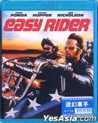 Easy Rider (1969) (Blu-ray) (Hong Kong Version)