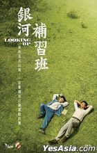 Looking Up (2019) (DVD) (English Subtitled) (Hong Kong Version)