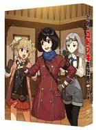 The Magnificent Kotobuki Blu-ray Box Part 1 of 2  (Japan Version)