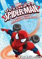 Ultimate Spider-Man: Ultimate-Tech (DVD) (Hong Kong Version)