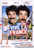 Vive La France (2013) (DVD) (Hong Kong Version)
