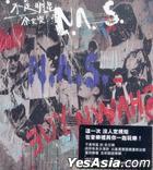 N.A.S. (CD+DVD) (Taiwan Version)