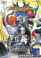 Masked Rider Agito Vol.6 (Japan Version)