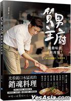 Zhi Nan Zhu Chu , Tiao Dong Wei Lei Liao Li Can : Bu Cang Si Te Diao Jiang Zhi , Po Biao Mei Wei