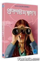 Make Mom Cheating (DVD) (Korea Version)