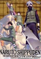 NARUTO -ナルト- 疾風伝 忍刀七人衆の章 3