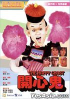 Happy Ghost (1984) (DVD) (2020 Reprint) (Hong Kong Version)
