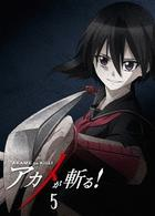 Akame ga KILL! vol.5 (DVD)(Japan Version)