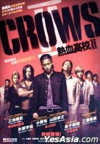 Crows Zero II (DVD) (English Subtitled) (Hong Kong Version)