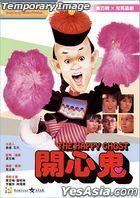 開心鬼 (1984) (Blu-ray) (2020再版) (香港版)