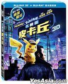 POKÉMON Detective Pikachu (2019) (Blu-ray) (2D + 3D) (Taiwan Version)