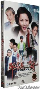 Na Jin Hua He Ta De Nu Xu (H-DVD) (End) (China Version)