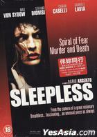 Sleepless (DVD) (Hong Kong Version)
