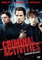 CRIMINAL ACTIVITIES (Japan Version)