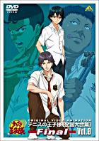 OVA The Prince of Tennis - Zenkoku Taikai Hen Final (DVD) (Vol.0) (Japan Version)