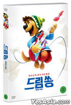 Rock Dog (DVD) (Korea Version)