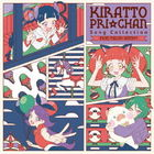 Kiratto Puri Chan Song Collection from MELODY FANTASY (Japan Version)