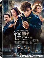 Fantastic Beasts and Where to Find Them (2016) (DVD) (2-Disc Edition) (Taiwan Version)