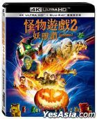 Goosebumps 2: Haunted Halloween (2018) (4K Ultra HD + Blu-ray) (Taiwan Version)
