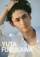 Furukawa Yuta Photobook 'Gradation'