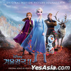 Frozen 2 OST (Korean Version) (Korea Version) + Poster in Tube