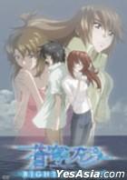 Sokyu no Fafner - RIGHT OF LEFT (Normal Edition)(Japan Version)