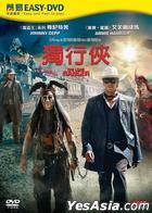 The Lone Ranger (2013) (Easy-DVD) (Hong Kong Version)