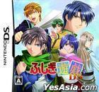 Fushigi Yuugi DS (Normal Edition) (Japan Version)