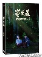 Pagung (2018) (DVD) (Taiwan Version)