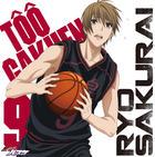 TV Anime Kuroko no Basuke Character Song: SOLO SERIES Vol.15 - Sakurai Ryo (Japan Version)