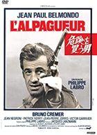 L`ALPAGUEUR (Japan Version)
