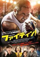 Champion (DVD) (Japan Version)