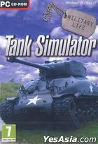 Military Life - Tank Simulator (English Version)