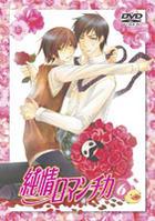 Junjo Romantica (DVD) (Vol.6) (Animation) (Normal Edition) (Japan Version)