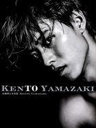 Yamazaki Kento Photo Book 'KENTO YAMAZAKI'