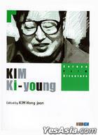 Korean Film Director Biography - Kim Ki Young (英文书)