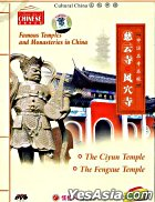 Famous Temples And Monasteries In China 5 - The Ciyun Temple - The Fengxue Temple (DVD) (China Version)