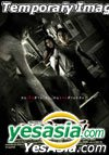 Train Of Dead (VCD) (Malaysia Version)