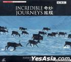 Incredible Journeys (VCD) (Complete Series) (Hong Kong Version)