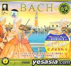 Classical Music - Bach (Vol.2) (HDCD) (China Version)